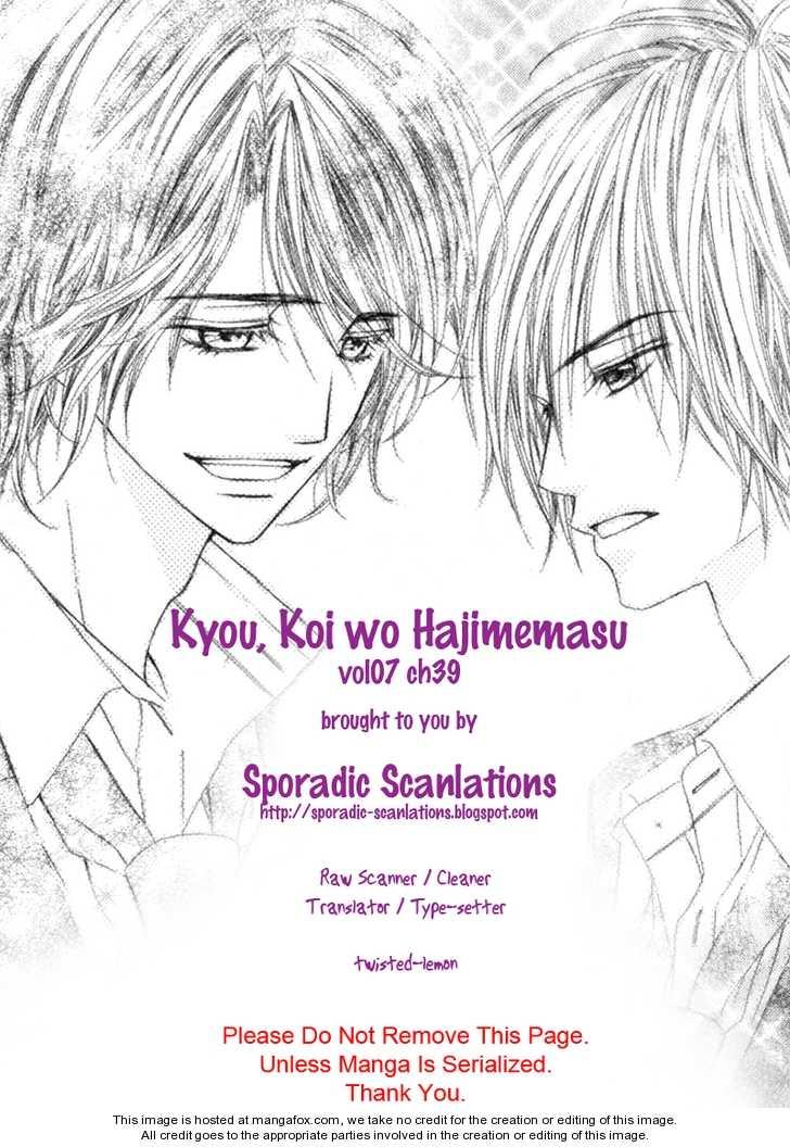Kyou, Koi wo Hajimemasu 39 Page 1