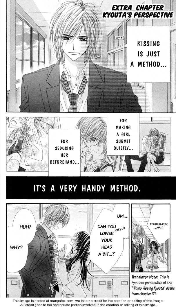 Kyou, Koi wo Hajimemasu 39.5 Page 1