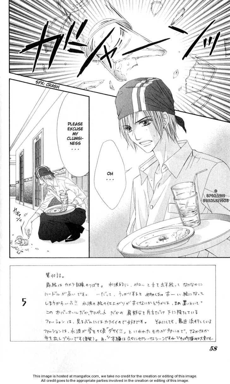 Kyou, Koi wo Hajimemasu 40 Page 3