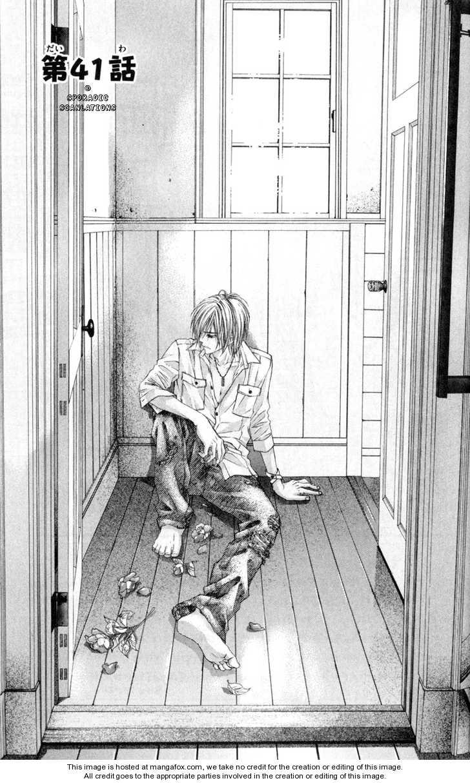 Kyou, Koi wo Hajimemasu 41 Page 2