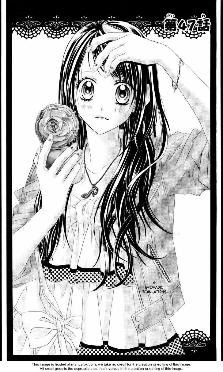 Kyou, Koi wo Hajimemasu 47 Page 2