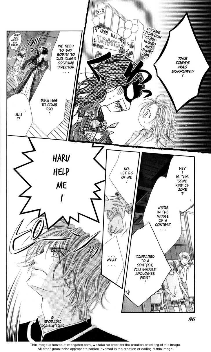 Kyou, Koi wo Hajimemasu 48 Page 5