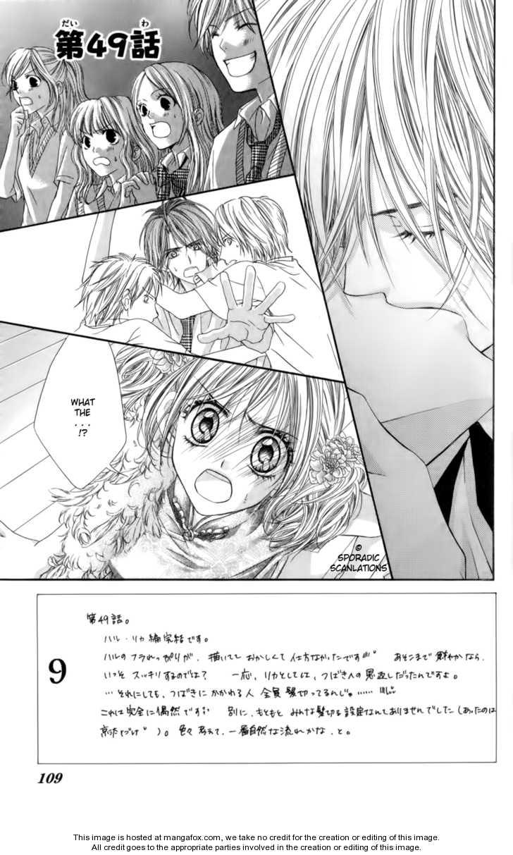 Kyou, Koi wo Hajimemasu 49 Page 2