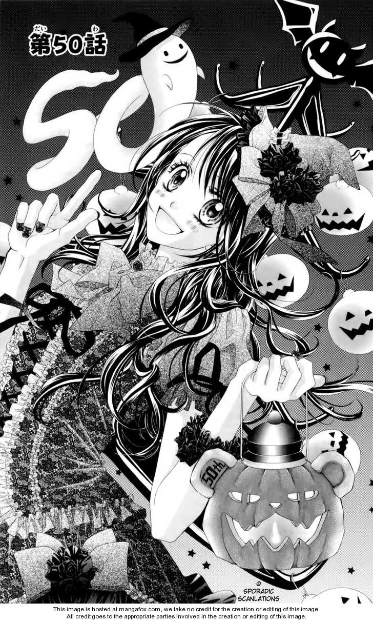 Kyou, Koi wo Hajimemasu 50 Page 2