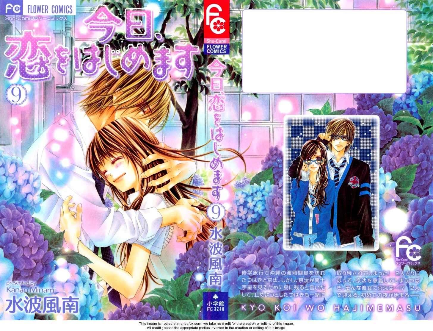 Kyou, Koi wo Hajimemasu 52 Page 2