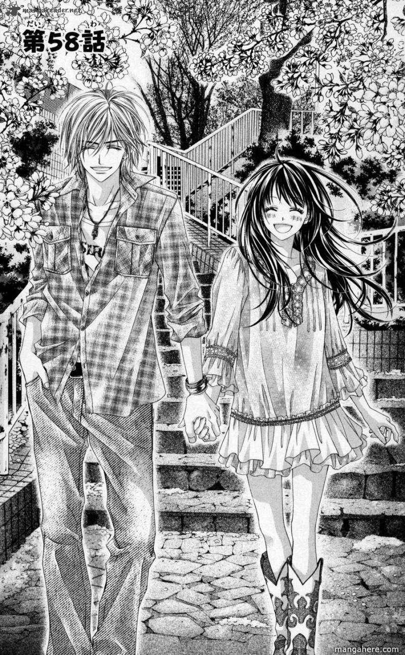 Kyou, Koi wo Hajimemasu 58 Page 2