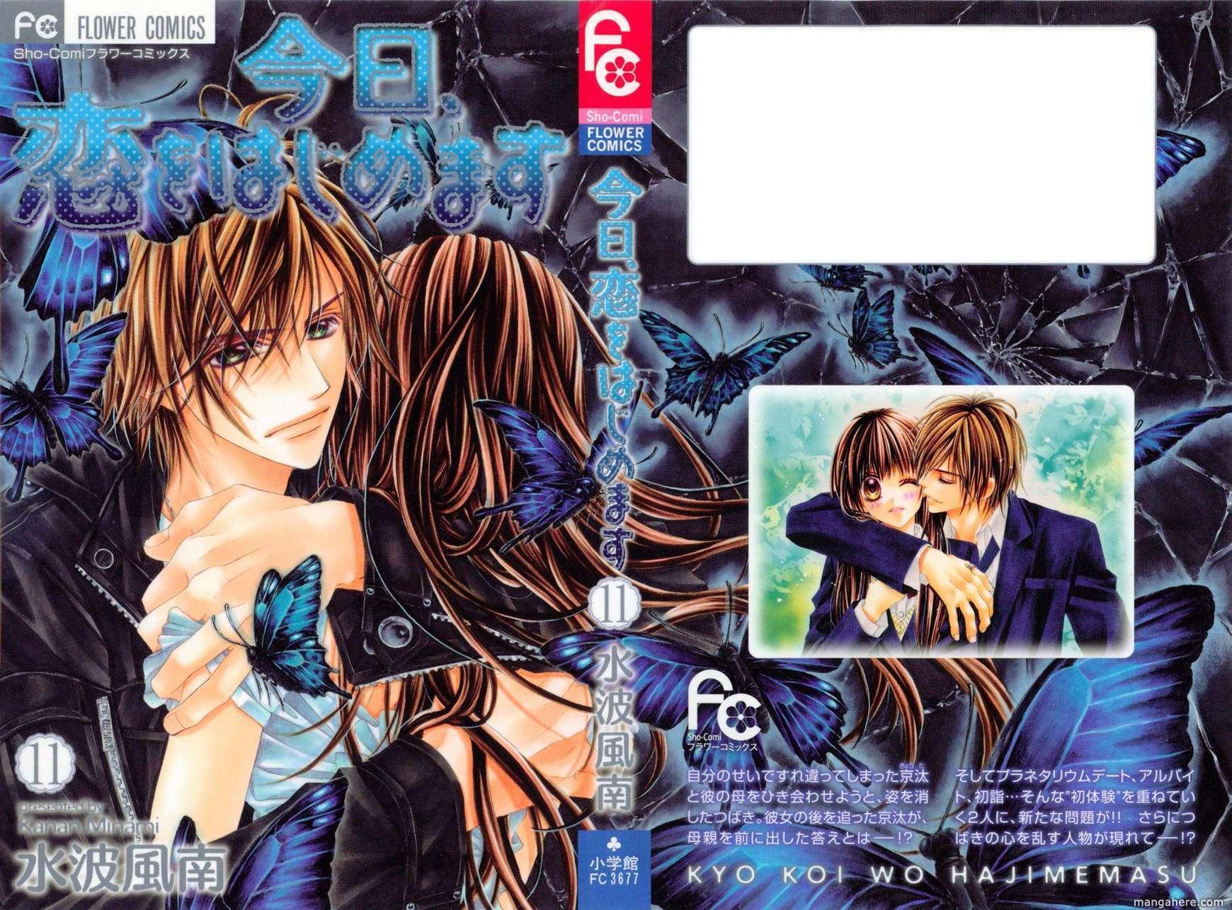 Kyou, Koi wo Hajimemasu 66 Page 2