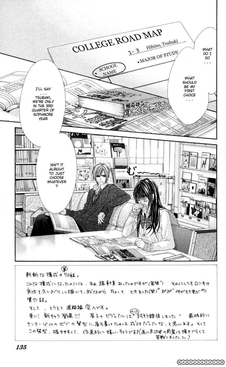 Kyou, Koi wo Hajimemasu 71 Page 3