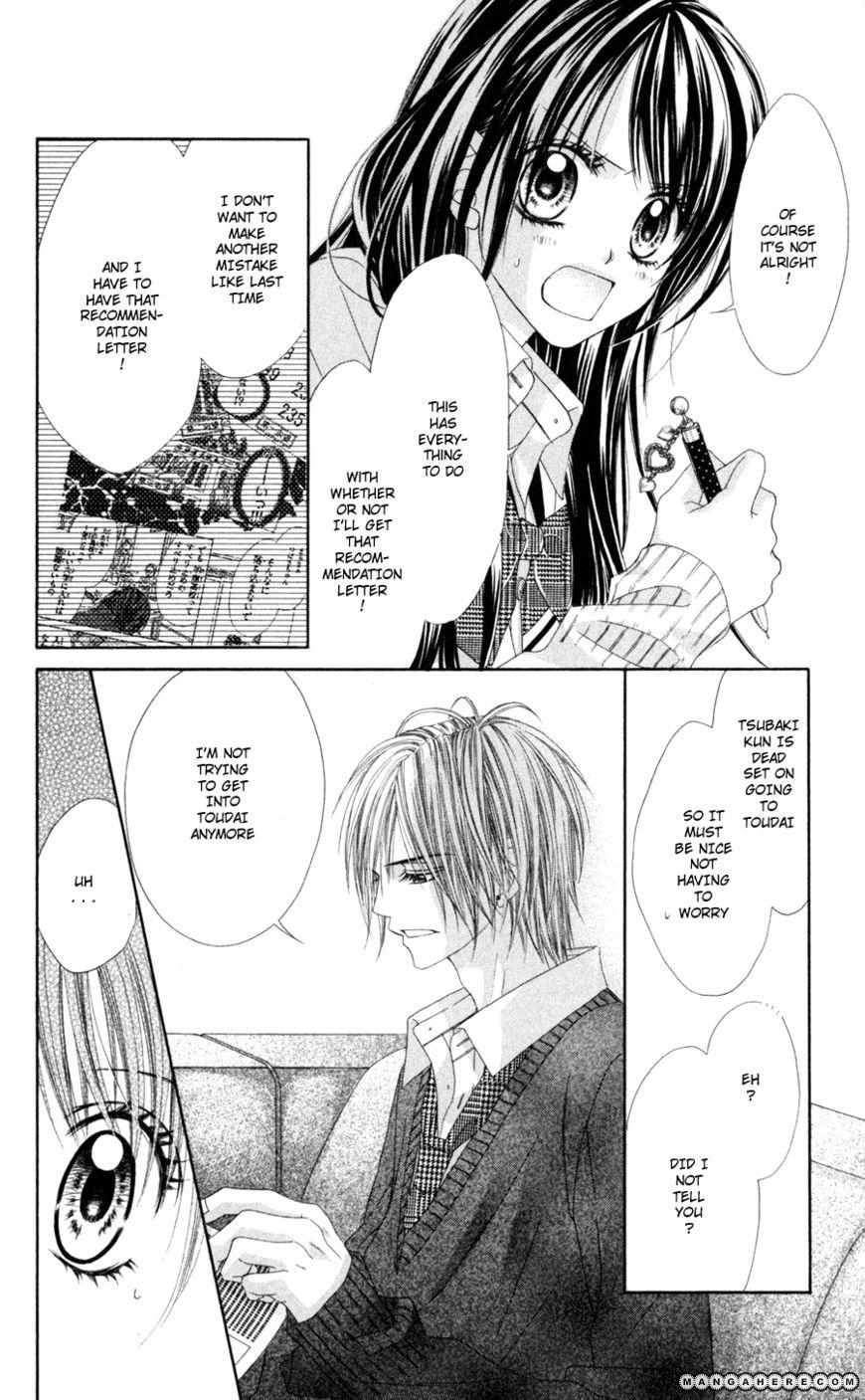Kyou, Koi wo Hajimemasu 71 Page 4
