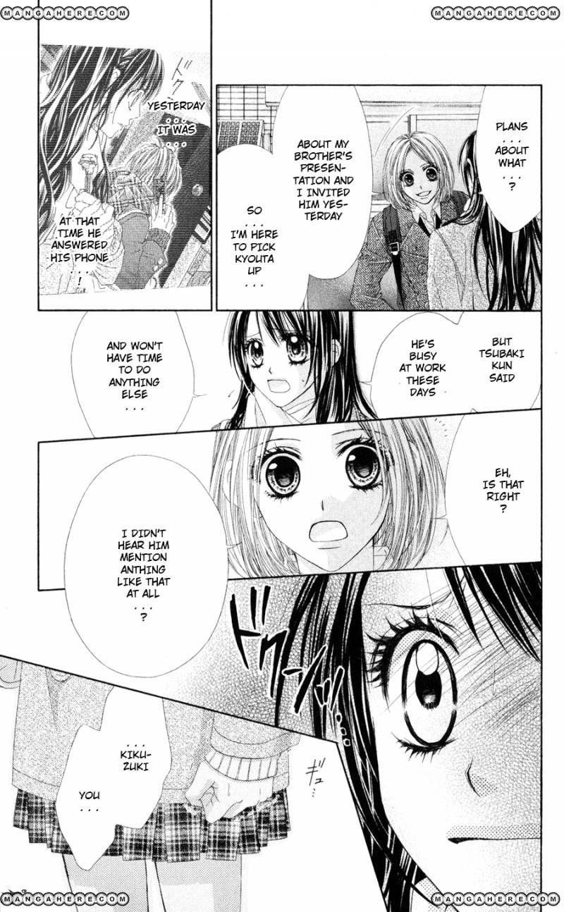 Kyou, Koi wo Hajimemasu 76 Page 3