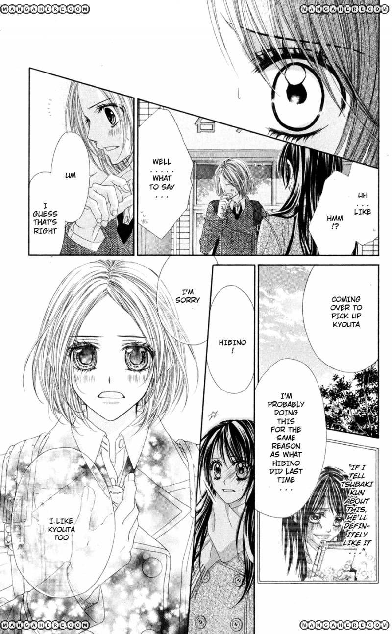 Kyou, Koi wo Hajimemasu 76 Page 5
