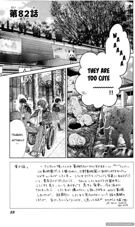 Kyou, Koi wo Hajimemasu 82 Page 3