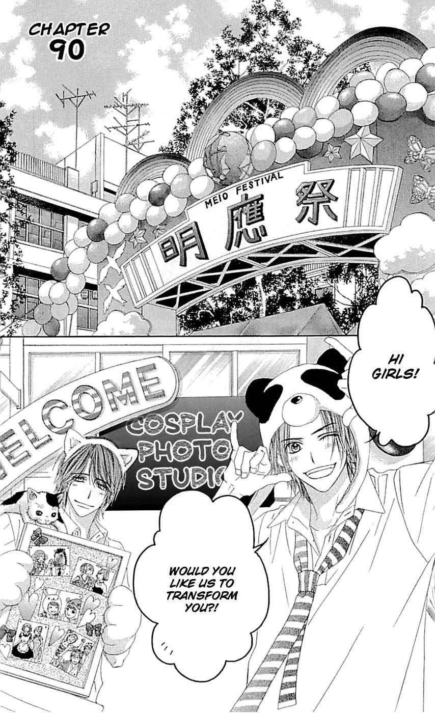 Kyou, Koi wo Hajimemasu 90 Page 2