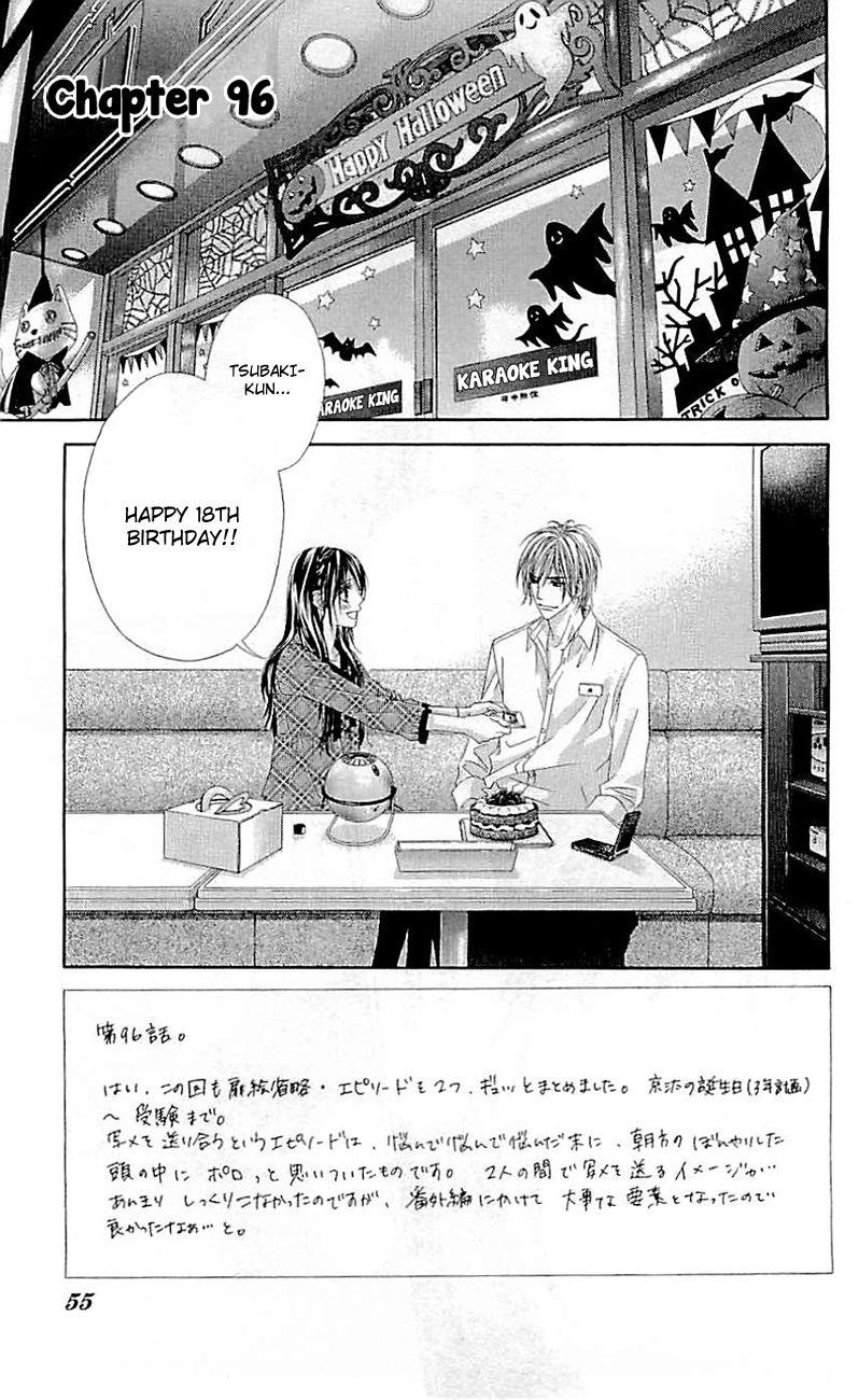 Kyou, Koi wo Hajimemasu 96 Page 2