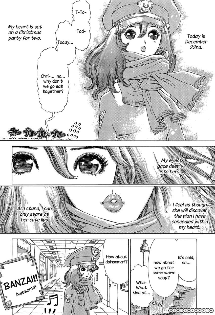 Yumin ni Gomeshi o Tabe Sasetai 2 Page 2