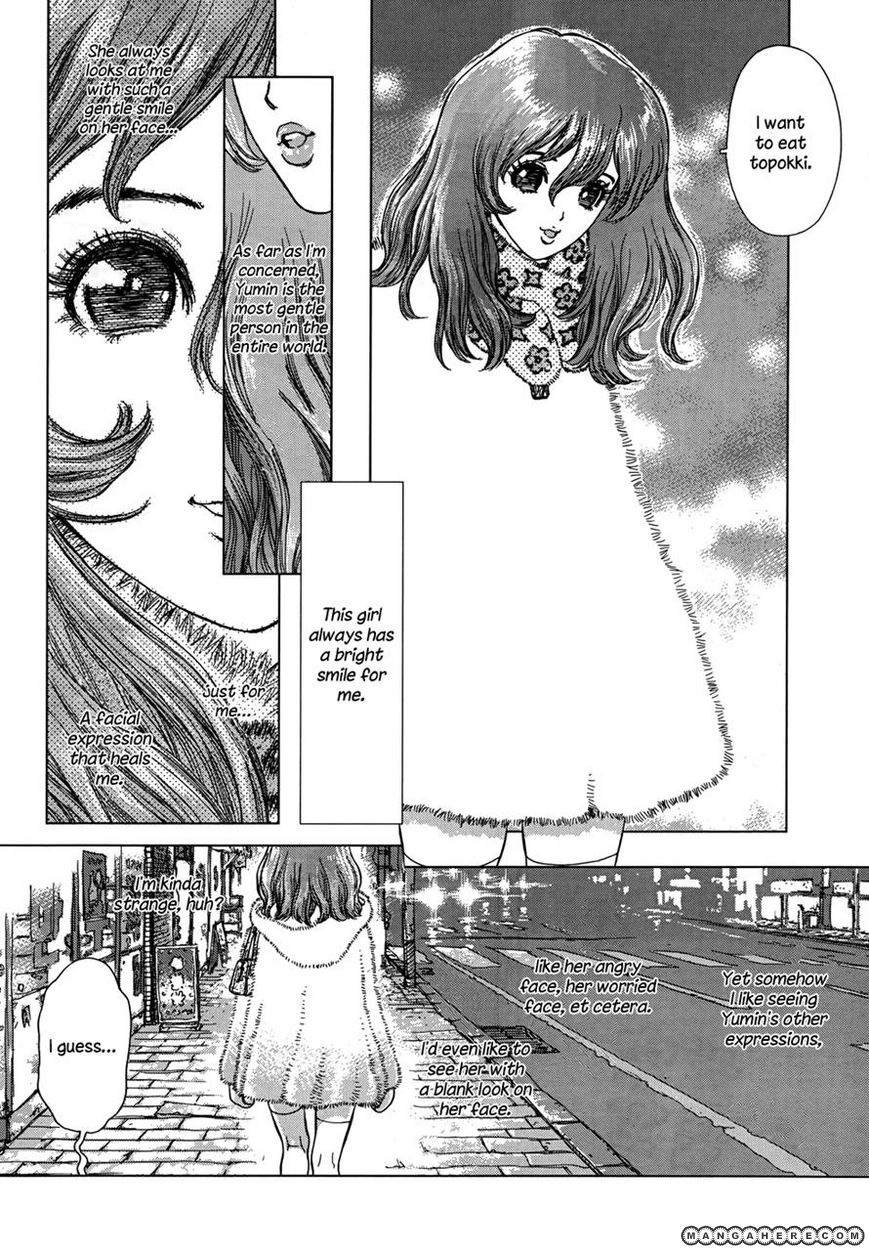 Yumin ni Gomeshi o Tabe Sasetai 3 Page 2