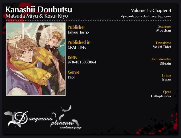 Kanashii Doubutsu 4 Page 1