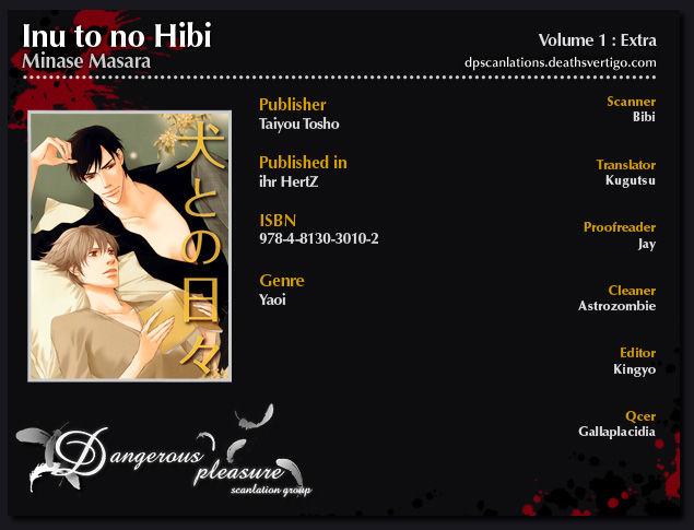 Inu to no Hibi 6.5 Page 1
