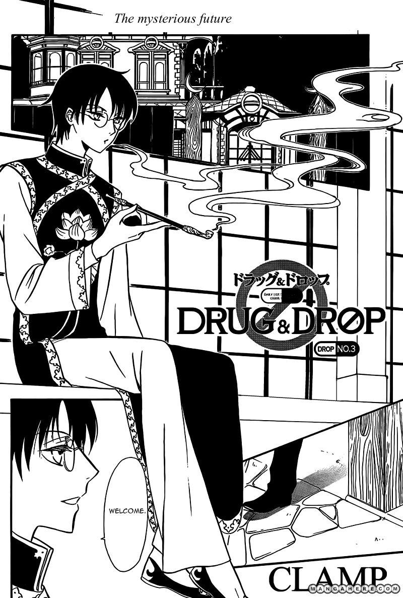 Drug & Drop 3 Page 2