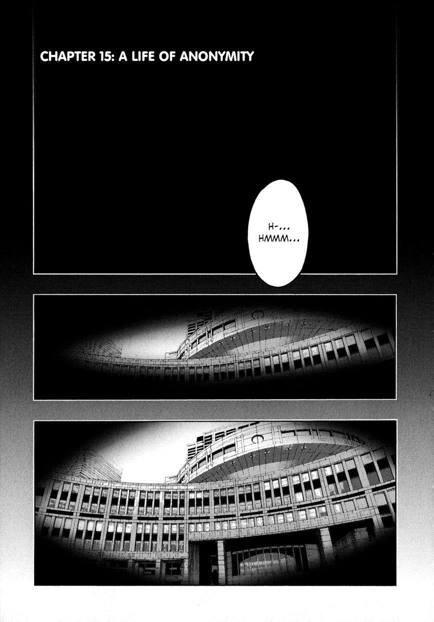 Donyatsu 15 Page 2