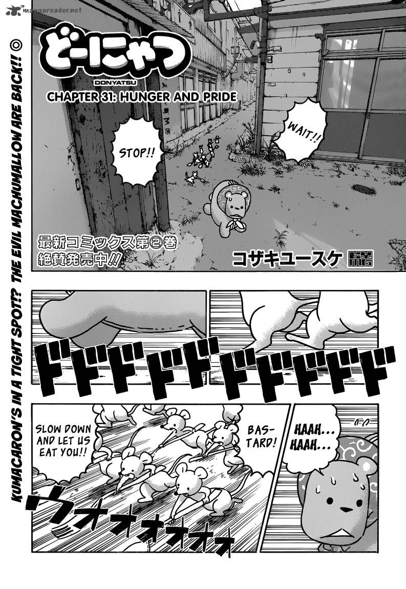 Donyatsu 31 Page 2