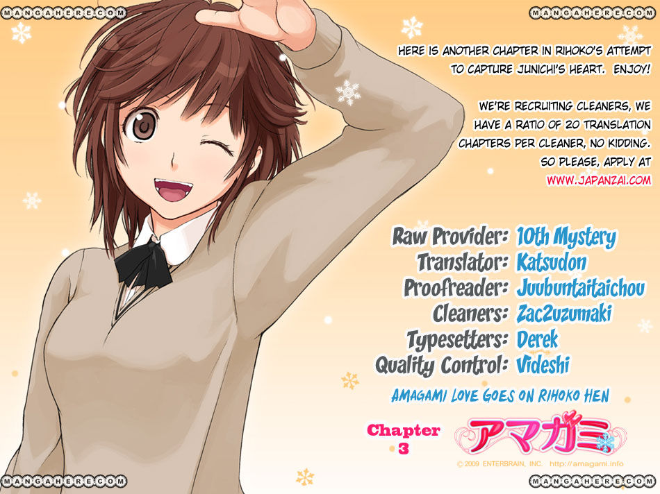 Amagami - Love Goes On! - Sakurai Rihoko Hen 3 Page 2