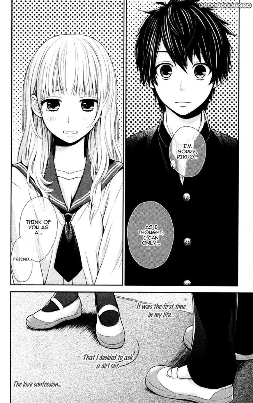 Moyashi Otoko to Tane Shoujo 3 Page 2