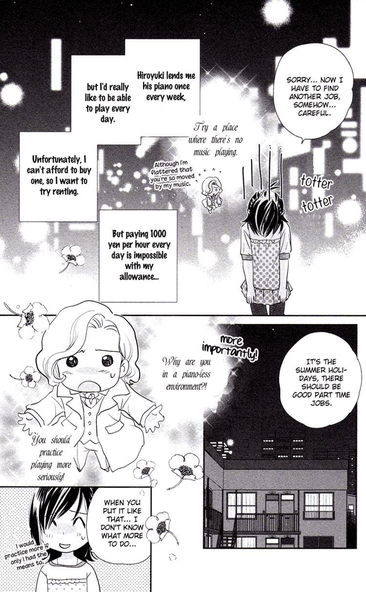 Kimi no Tame ni Hiku Chopin 4 Page 3