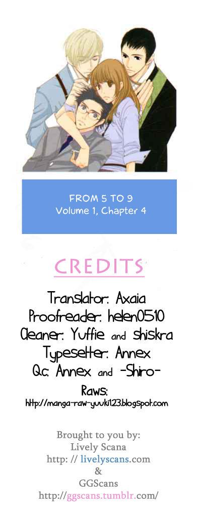 5 Ji Kara 9 Ji Made 4 Page 2