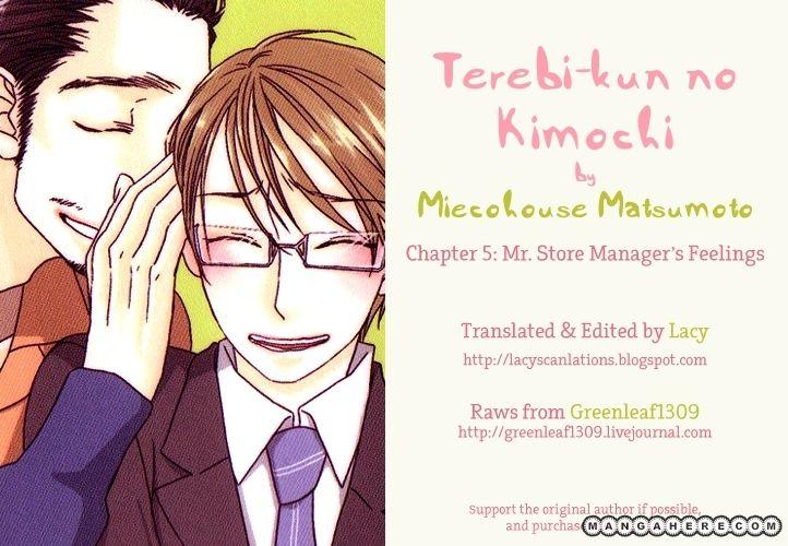 Terebi-kun no Kimochi 5 Page 1