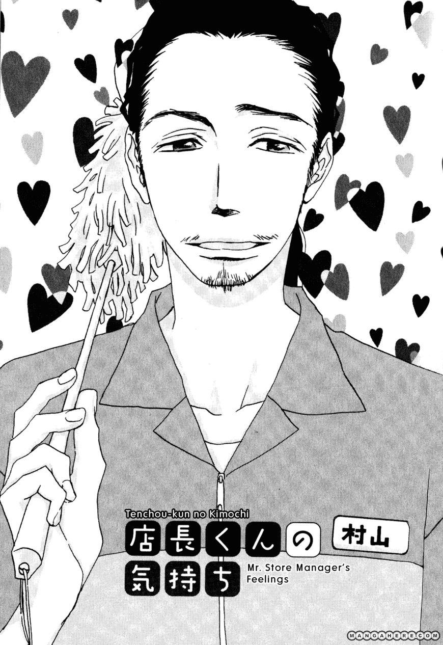Terebi-kun no Kimochi 5 Page 2