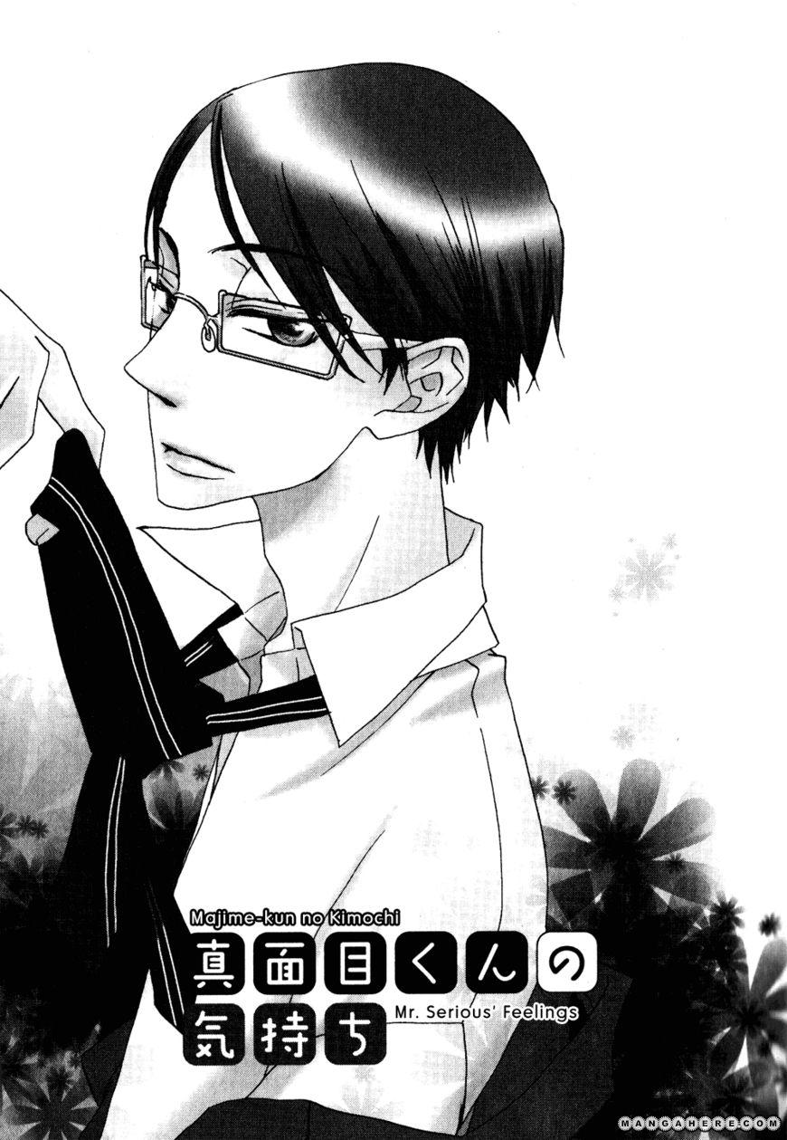 Terebi-kun no Kimochi 6 Page 2