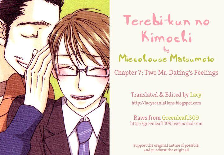 Terebi-kun no Kimochi 7 Page 1