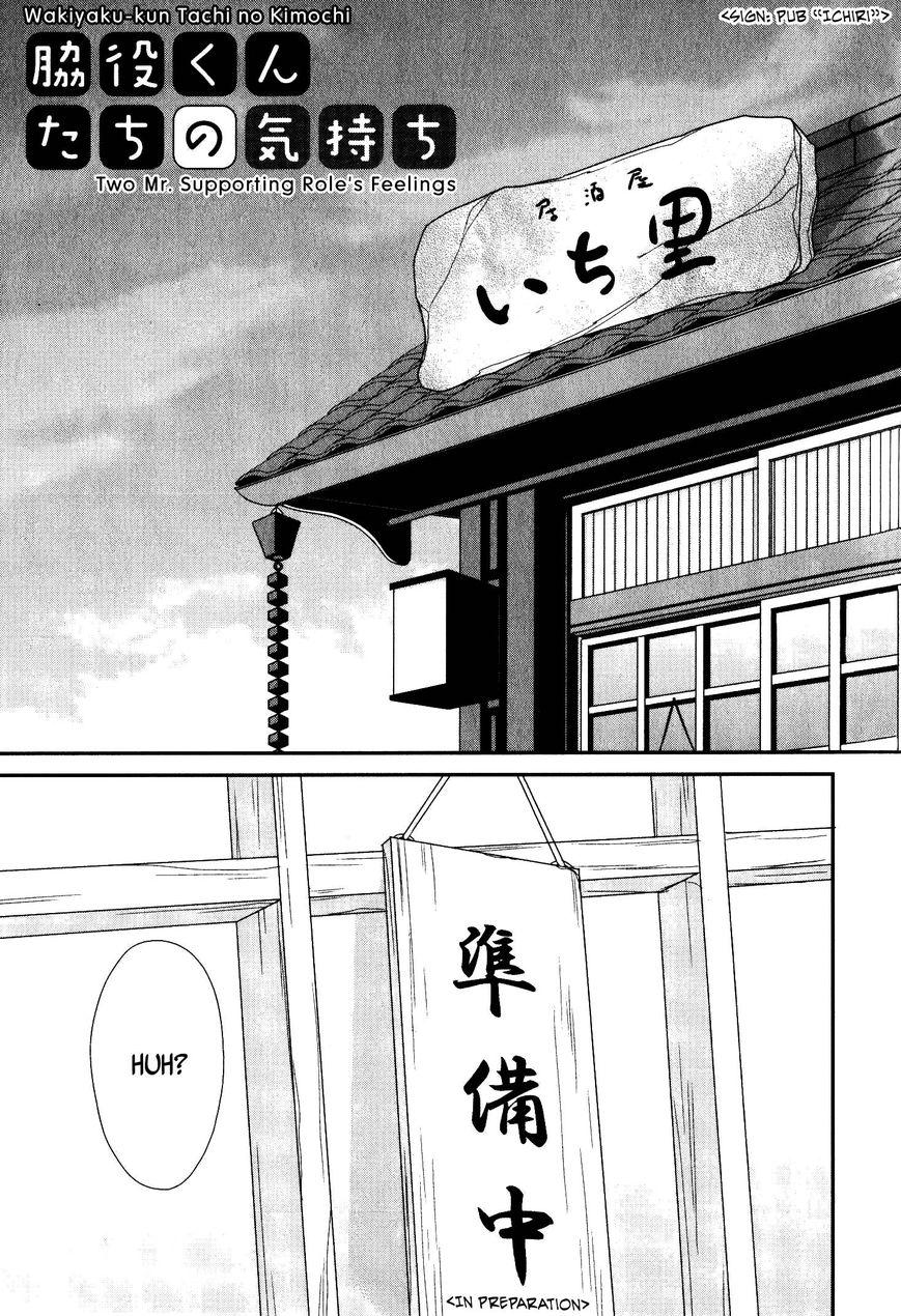 Terebi-kun no Kimochi 10 Page 1
