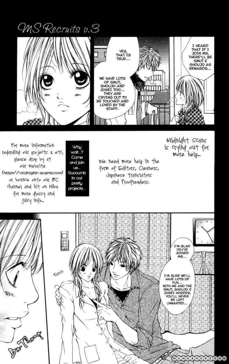 Majo no Biyaku 1 Page 2