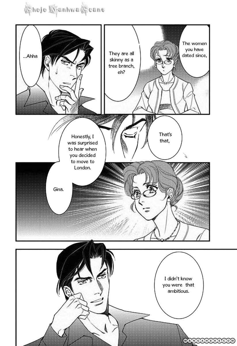 Kakuu no Koibito 2 Page 3