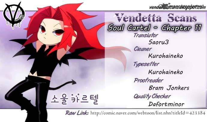 Soul Cartel 11 Page 1
