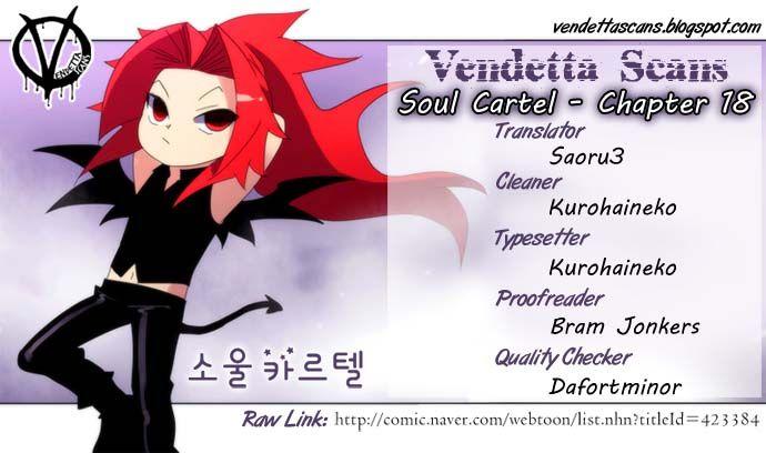 Soul Cartel 18 Page 1