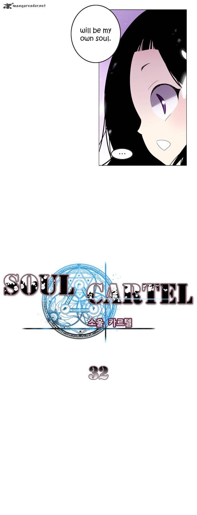 Soul Cartel 32 Page 3