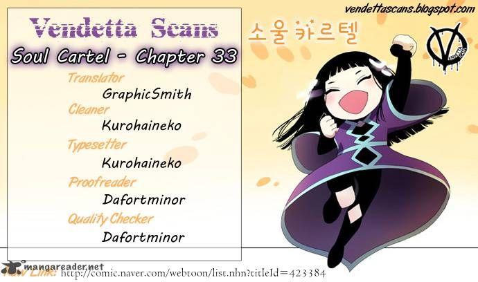 Soul Cartel 33 Page 1