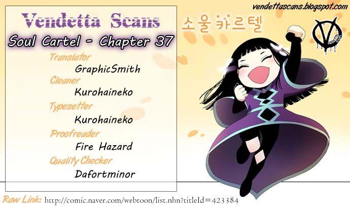 Soul Cartel 37 Page 1