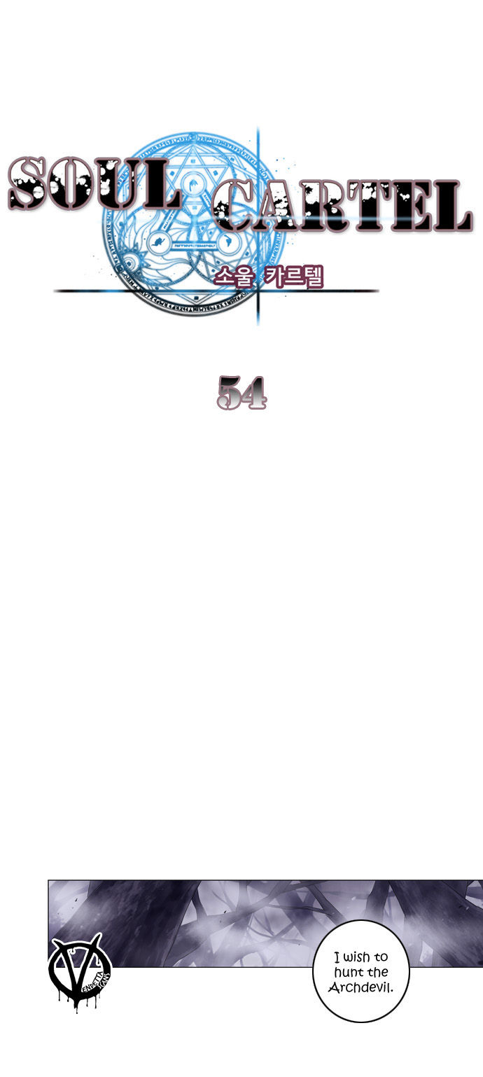Soul Cartel 54 Page 2