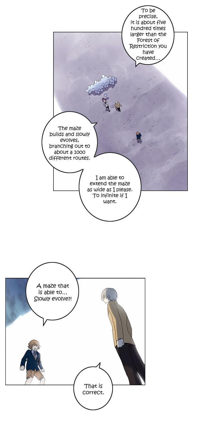 Soul Cartel 56 Page 3
