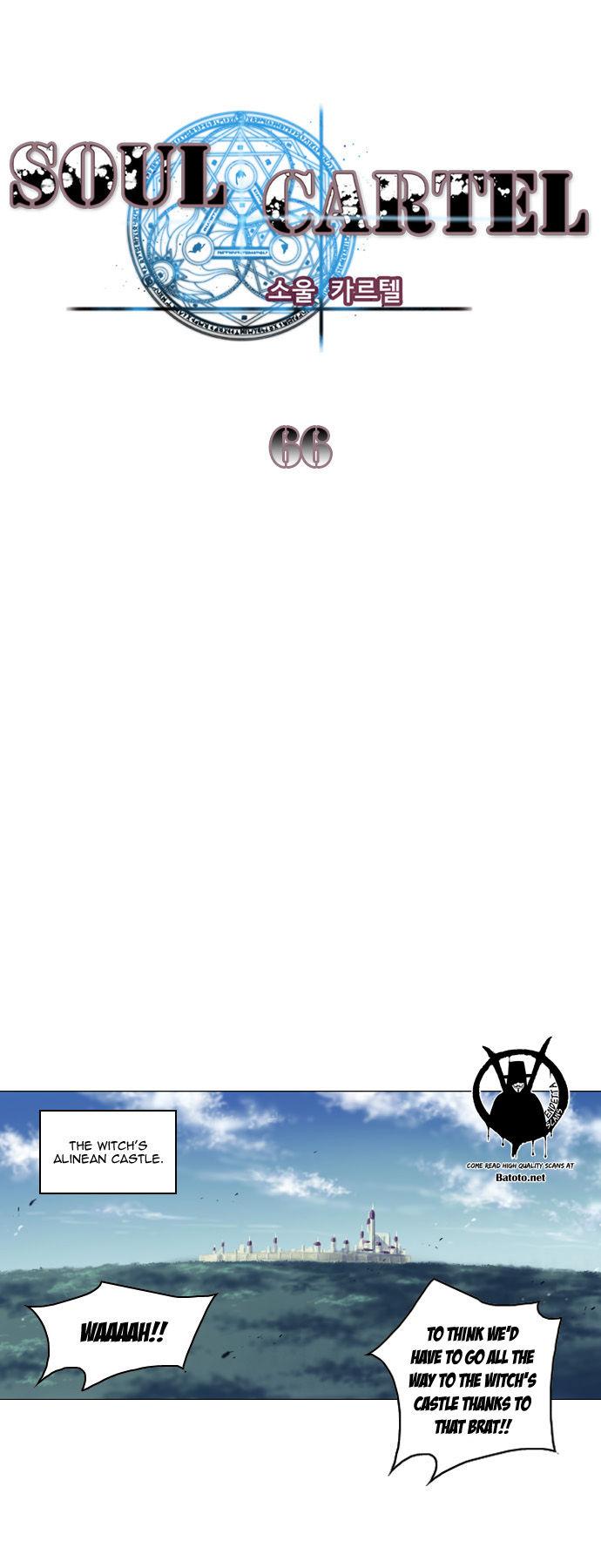 Soul Cartel 66 Page 2