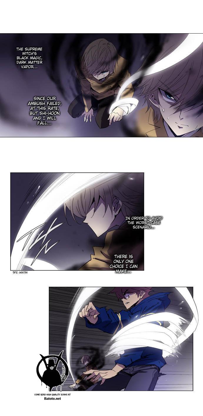 Soul Cartel 80 Page 2