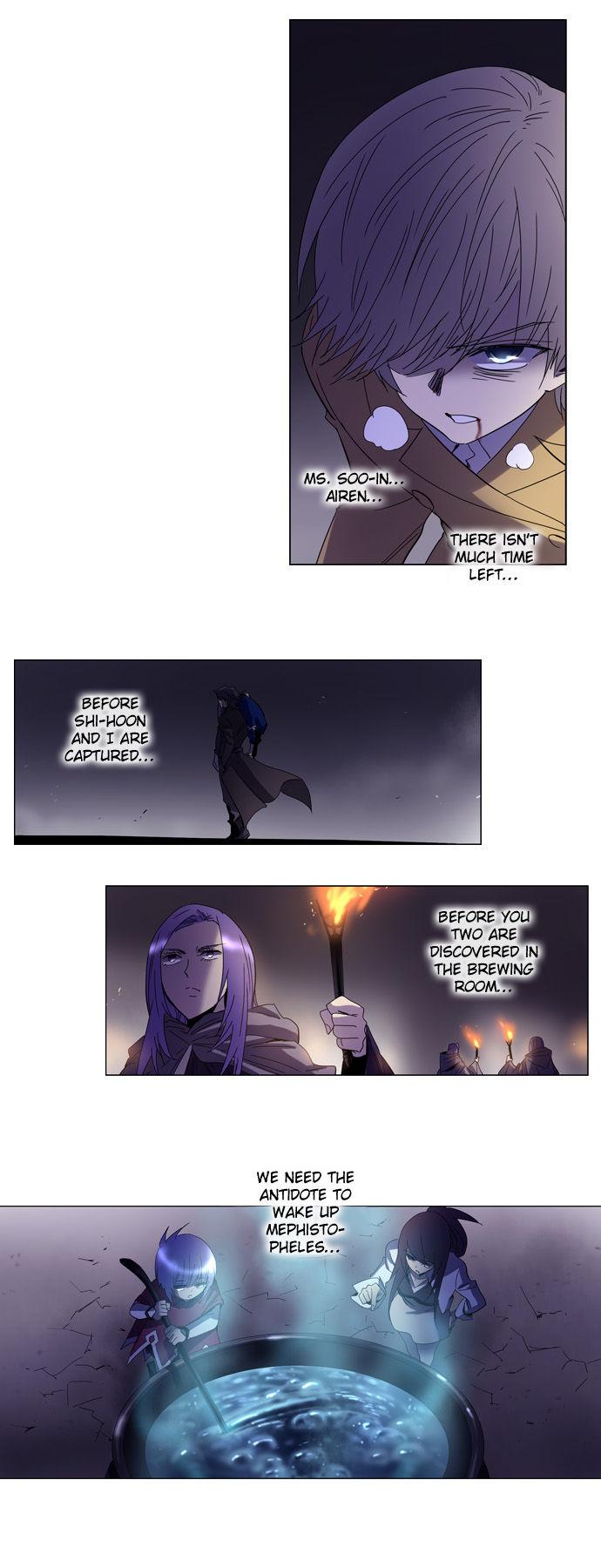 Soul Cartel 85 Page 3