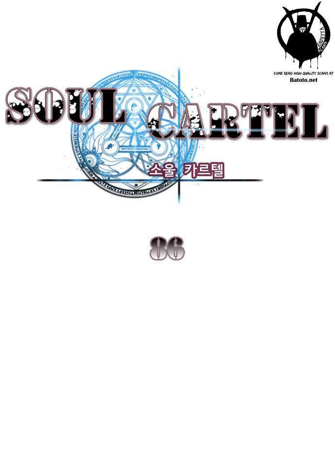 Soul Cartel 86 Page 2