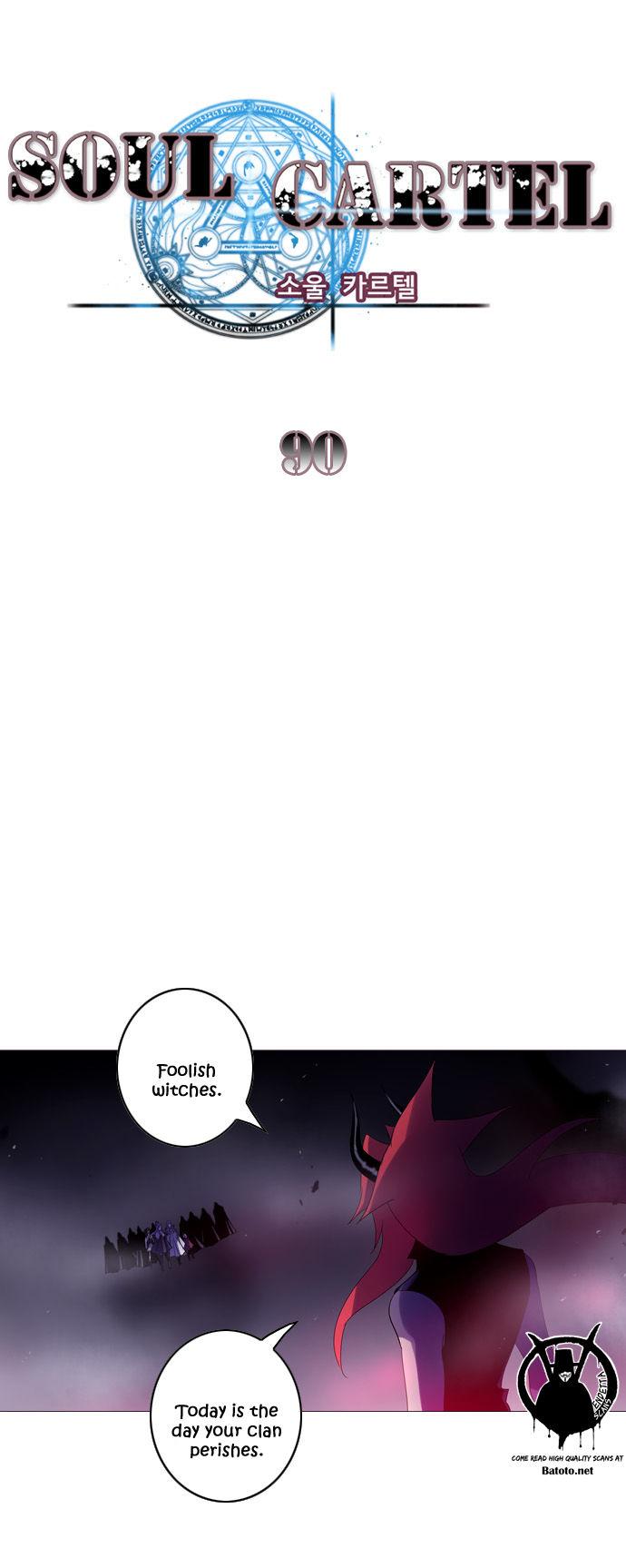 Soul Cartel 90 Page 2