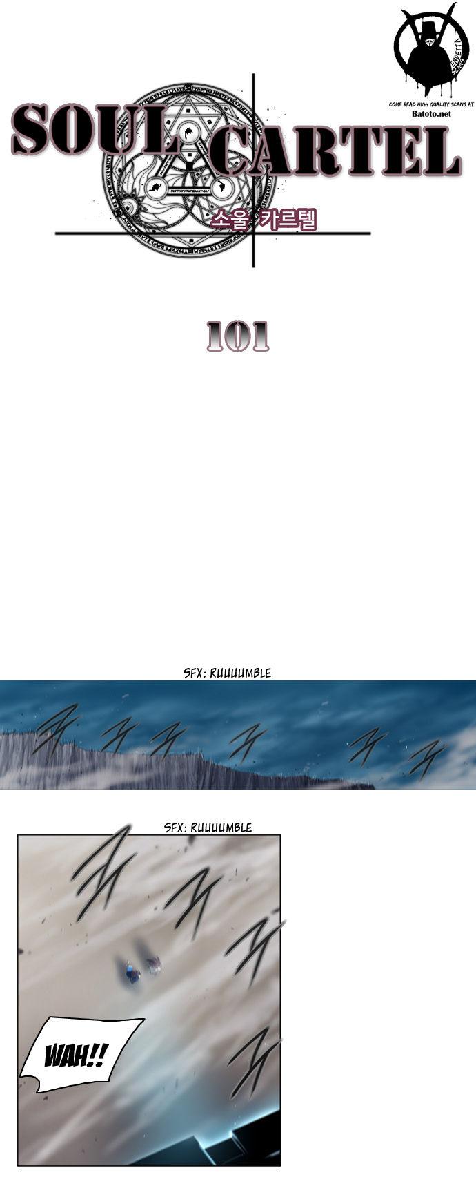 Soul Cartel 101 Page 2