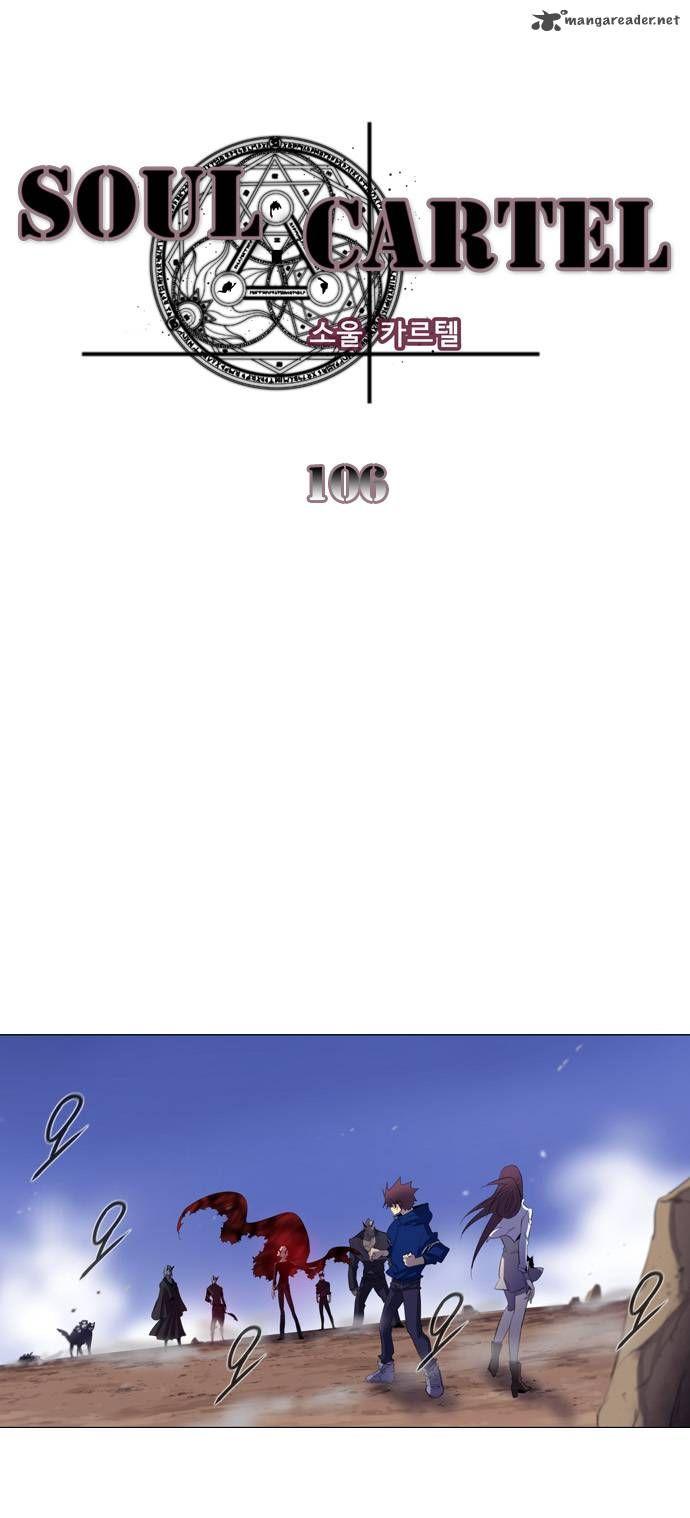 Soul Cartel 106 Page 1